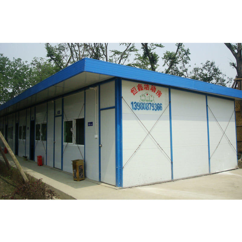 Low Cost Steel Structure Prefab Temporary Site Accommodation