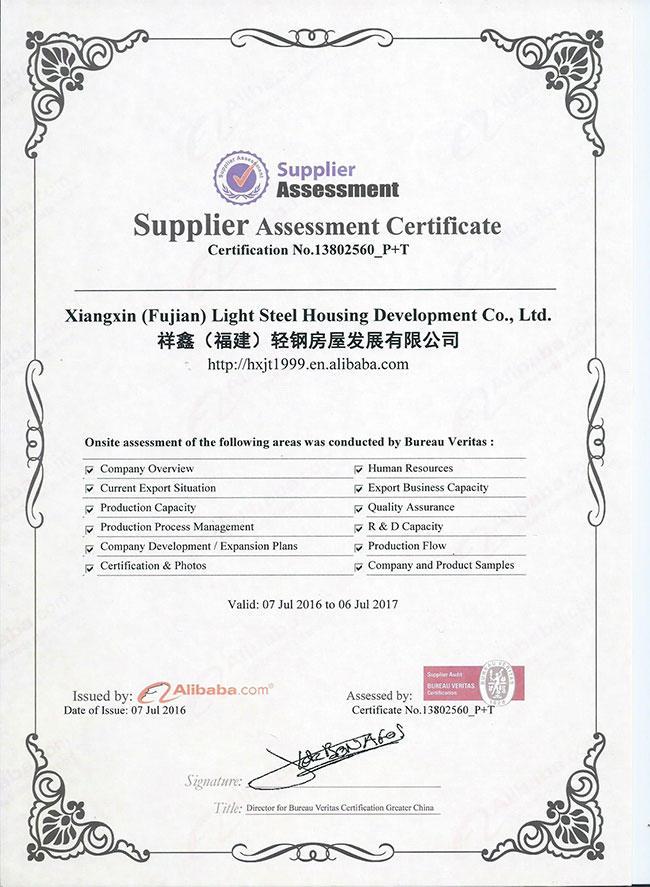 Ali certification