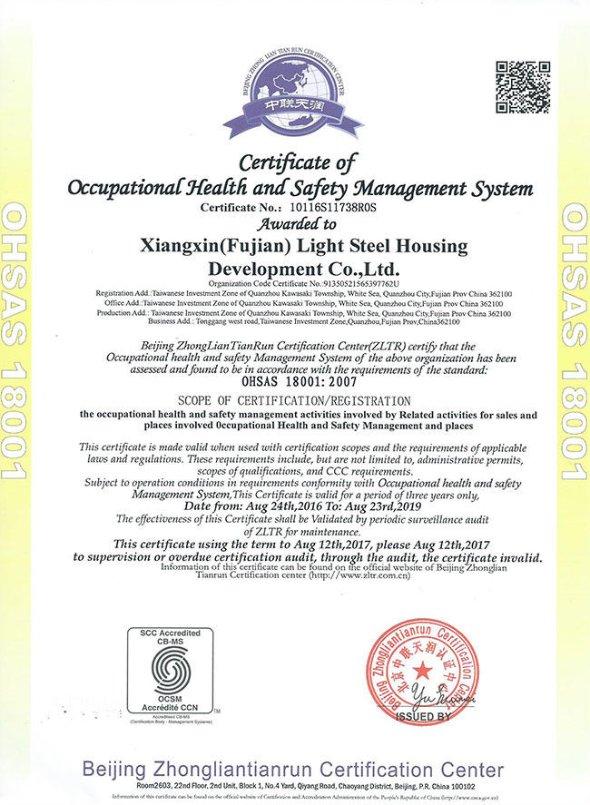 Occupational Health and Safety Management System Certification - EN