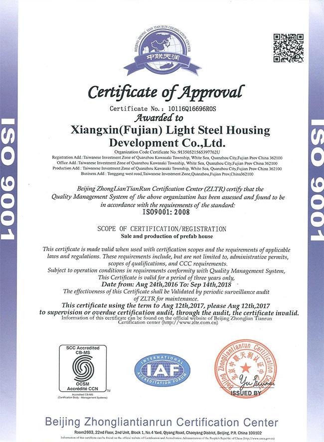 InfiCreation Quality Management System Certification -EN