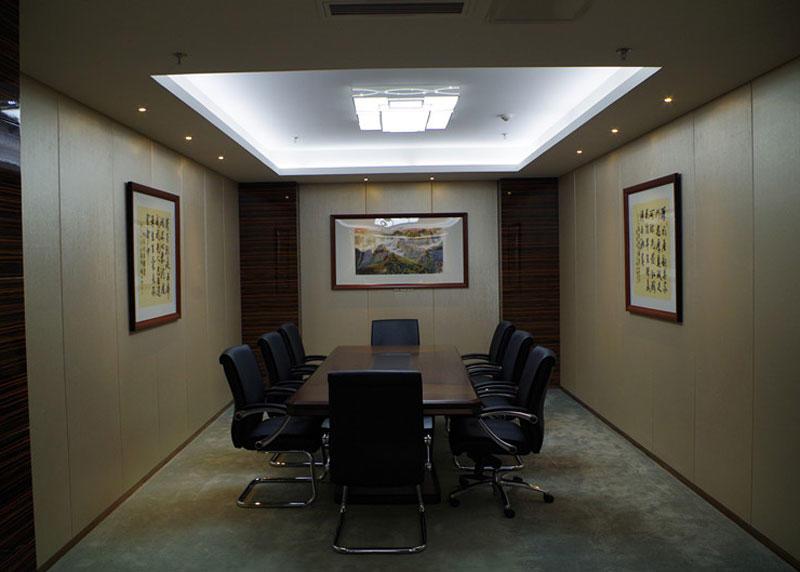 Chengdu Meeting Room