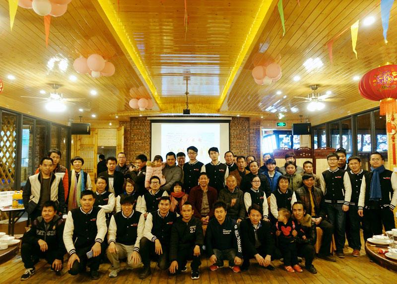 Our Team-2017